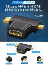 Adaptador HDMI A Mini HDMI+Micro HDMI x 12 unidades  AD150