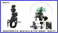 Soporte Bicicleta 360º G041
