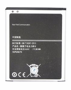Bateria Compatible para Samsung Galaxy J7 BAT224