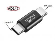 Adaptador Tipo-C Macho/Tipo-C Macho x 12 unidades AD147