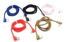Cable USB a Tipo C Acodado 2 Metros CAB076