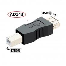 Adaptador USB AH/BM x 12 unidades AD143