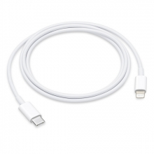 Cable Tipo C a Lightning CAB099