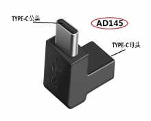 Adaptador Tipo-C Macho/90°Tipo-C Hembra x 12 unidades AD145