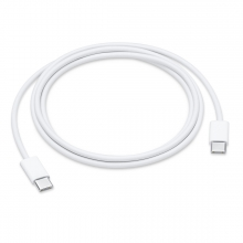 Cable USB Tipo C a USB Tipo C (1metro) CAB095