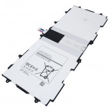 Bateria Compatible para Samsung Tab 3 10.1/P5200 BAT302