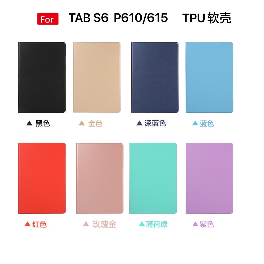 SMART COVER Y CASE PARA SAM TAB S6 LITE P610/615 FPM395