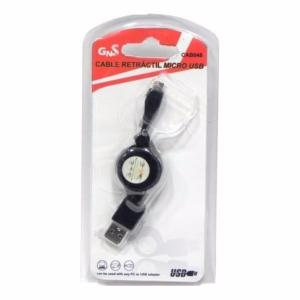 Adaptador Retractil MicroUSB/USB Macho CAB048