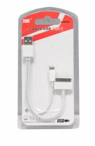 Cable USB 2en1 Datos+Carga iPhone/iPad 4/5 CAB053