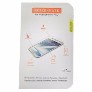 Protector de Pantalla Cristal Templado 0.2mm para Samsung Note 3 PP406