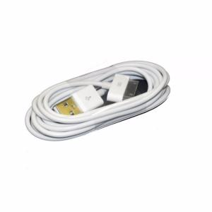 Cable USB Datos+Carga para iPhone 4G/S 200cm IPH525
