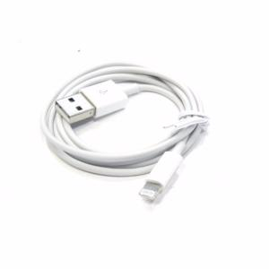 Cable USB Datos+Carga para iPhone 5C/G/S 3metros IPH578
