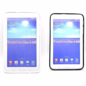Funda TPU para Samsung Tab 3 7.0Lite/T110 FTM064