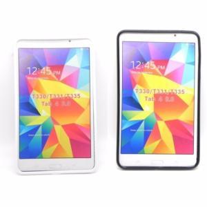 Funda TPU para Samsung Tab 4 8.0/T330/331/T335 FTM066