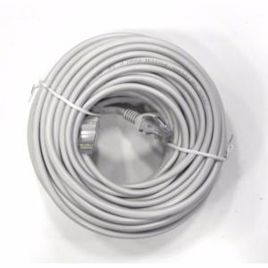 Cable RJ45 Cat.5e 20metros HVR013