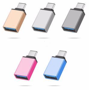 Adaptador USB Hembra a Tipo C (12uds) AD083